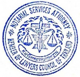 Notarial Services Attorney