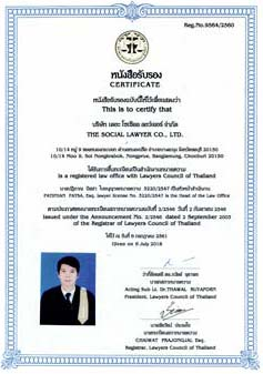 Lawyer Thailand Pattaya